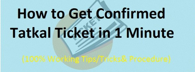 How to Get Confirmed Tatkal Ticket