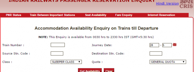 Steps to check seat availability in train